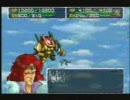 N64 スーパーロボット大戦64 普通にプレイ その29