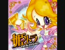 姫トラ TSUKASA mix