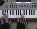 【ニコニコ動画】楽譜が読めない人のためのドラクエ音楽講座-おてんば姫の行進-を解析してみた