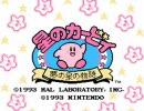 ファミコン タイトル画面BGM集 vol.4