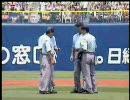 【MAD】 まだ俺の野球人生は終了してないぜ、振り逃げ3ラン(修正ver)