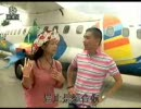 Thailand Travel Show episode 2 part 1