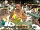 Thailand Travel Show episode 2 part 2