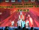 Bangkok University Cheerleading Team 2002 (Semi)