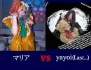 【ニコニコ動画】【V系】マリア VS yayoi【最強ヴォーカル】を解析してみた