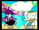ぷよぷよ! 15th anniversary 漫才デモ「フェーリストーリー」