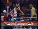 ボクシング WBC Jフェザー級 西岡利晃 対 ジョニー・ゴンサレス