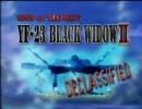 YF-23ドキュメント 01