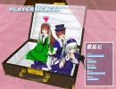 開発ログinニコニコ動画 03
