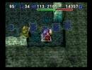 【実況】トルネコ3 異世界の迷宮に挑戦する その24【単発】