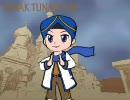 KAITO:Tunak Tunak Tun【トゥルトゥルダダダ】 thumbnail