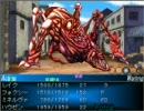 RPGツクール2000のゲーム セラフィックブルーをプレイ18