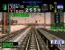 【PS:電車でGO!プロフェッショナル】奥羽新幹線701系快速かまくら