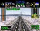【PS:電車でGO!プロフェッショナル】田沢湖線新特急701系5000番台