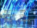 SAC OVA 1/5