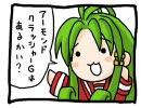 トラブルチョコレート B-04話 「前回続き&平凡なる日常/前編」