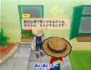 わくマ! ~ニユの牧場経営記~ thumbnail