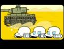 やわらか戦車の電車接近放送