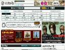ニコニコ動画(ββ)2009年07月11日