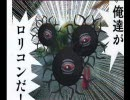 【MUGEN】 ころしてでも うばいとる ばとる part10 【殺奪】