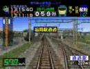 【PS:電車でGO!プロフェッショナル】鹿児島本線特急ソニック