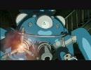 攻殻機動隊 戦闘シーン切り抜き5【1.1Mbps】 thumbnail