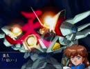 スーパーロボット大戦MX BGM集
