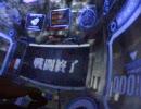001 戦場の絆 JU8vs8 陸ジムBB装甲3