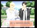 [ゲーム]シファ攻略ルートイベント(10/2)[PS2/らぶ☆どろ~Love Drops~]
