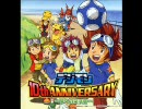 デジモン 10th ANNIVERSARY-夢への架け橋-(カット版)