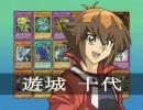 遊☆戯☆王GX MAD GX+プリンセスブライド(修正版)
