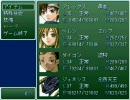 【RPGツクール2000】 レジェンド・オブ・ギース