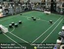 07年RoboCup世界大会 小型ロボットリーグ優勝チームハイライト