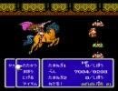 FF3-赤魔道師一人旅 その41 「石像だらけの迷宮」