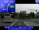 【車載動画】 国道459号線を走ってみた。 PART.10