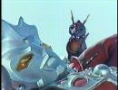 【ウルトラマンレオ】星空のバラード
