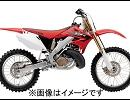 【ニコニコ動画】【バイク】 排気量別 速いバイク (⑨編)を解析してみた