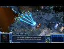 スタークラフト2 StarCraft2GamePlay(2/3)(字幕付)