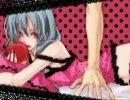 【花あきこ】ロミオとシンデレラ【歌ってみた】