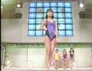 中学生美人コンテストの1ページ 88年 [わいわいサタデー] thumbnail
