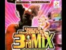 DDR 3rd MIX 良曲メドレー