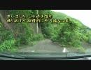 【ニコニコ動画】【車載動画】酷道424号線を旧道中心に走ってみた Part1を解析してみた