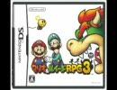 マリオ&ルイージRPG3!!!通常バトル(マリオ&ルイージ編)