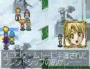 GBA遊戯王DM8破滅の大邪神より レベッカ登場