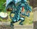 GBA遊戯王DM8破滅の大邪神より ツンデレ社長