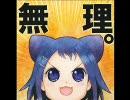 咲-Saki- ネタ系画像フォルダを開放してみる thumbnail