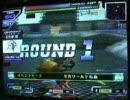 ゾイドインフィニティEX対戦動画