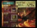 ヴィーナス&ブレイブス プレイ動画 13