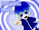【UTAU】俺のツキに「ぴんぽんだっしゅ!」を歌わせた。