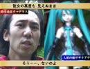 【VOCALOIDS オリジナルミュージカル】 闘志?TO SHE?